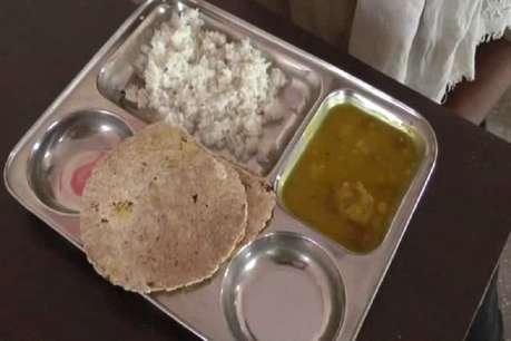 दीन दयाल रसोई योजना में नहीं भर पा रहा गरीब का पेट