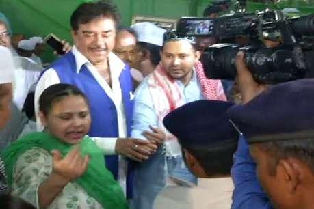 राजद के इफ्तार में गये बीजेपी के 'शत्रु', प्रदेश अध्यक्ष बोले- अब करीब आ गया उनका समय