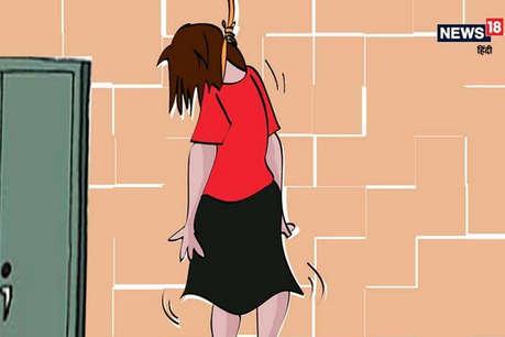 आजमगढ़: हॉस्टल में MBBS की छात्रा ने फांसी लगाकर दी जान