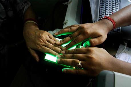 आधार चुनौती का असर: लोगों को जागरूक करने के लिए UIDAI ने बनाई यह योजना