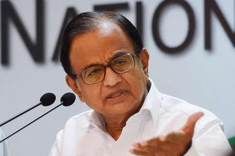 चिदंबरम ने GST को बताया 'RSS कर', कहा- लोगों पर बढ़ा टैक्स का बोझ