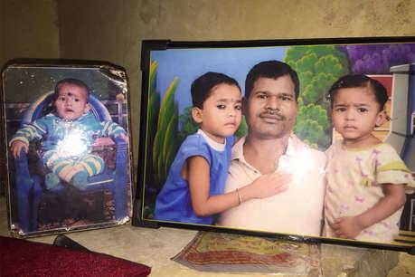 दिल्ली: भुखमरी से मौत होने के मामले में NHRC का केंद्र और राज्य सरकार को नोटिस