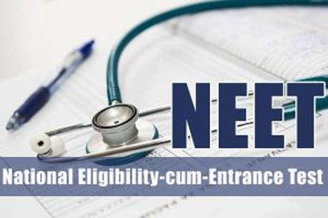 25 साल से ज्यादा उम्र के छात्र भर सकेंगे NEET का फार्म, आवेदन की तारीख बढ़ी