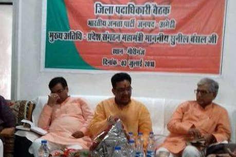 कांग्रेस के गढ़ अमेठी में राहुल गांधी को घेरने में जुटी बीजेपी, बनाया ये प्लान