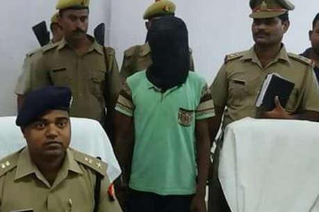 आजमगढ़: प्रेमी से बात करने पर बहन का किया कत्ल, पहचान छिपाने को चेहरे पर डाला तेजाब