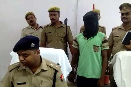 आजमगढ़: बहन करती थी फोन पर किसी से बात, भाइयों ने उतारा मौत के घाट