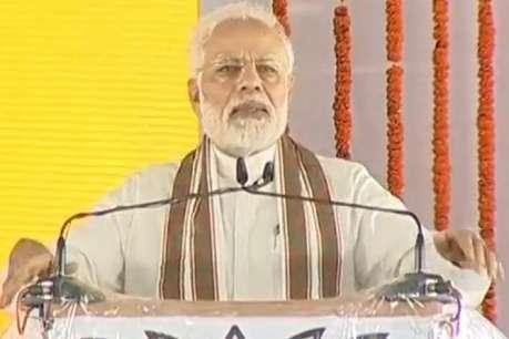 PM मोदी का राहुल पर तंज, कहा- 'अविश्वास प्रस्ताव का कारण नहीं बता पाए तो गले पड़ गए'