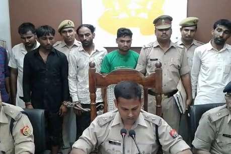 मथुरा: पुलिस मुठभेड़ में गिरफ्तार हुआ इनामी, SOG सिपाही की हत्या में था वांटेड