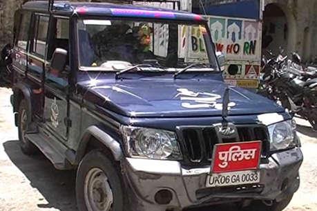 फर्जी शिक्षकों की गिरफ्तारी के लिए दबिश दे रही है उत्तराखंड पुलिस