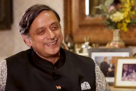 पाकिस्तान की परछाई है RSS और BJP की 'हिंदू राष्ट्र' अवधारणा : शशि थरूर