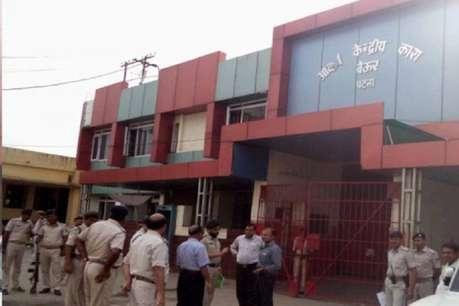 बिहार की कई जेलों में ताबड़तोड़ छापेमारी, मोबाइल और चाकू समेत कई आपत्तिजनक सामान बरामद