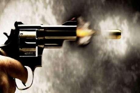 आजमगढ़: बदमाशों ने गोली मारकर व्यापारी को उतारा मौत के घाट
