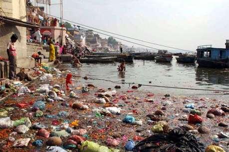 गंगा की स्वच्छता पर हाईकोर्ट के 5 राज्यों को नोटिस, 30 अक्टूबर तक मांगा जवाब