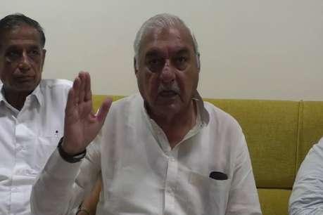 जाट आरक्षण आंदोलन के दौरान हुई हिंसा के लिए भाजपा जिम्मेदार: भूपेंद्र सिंह हुड्डा