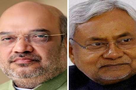 'मोदी लहर' में भी अछूती रही बिहार की इन सीटों पर शाह-नीतीश करेंगे मंत्रणा