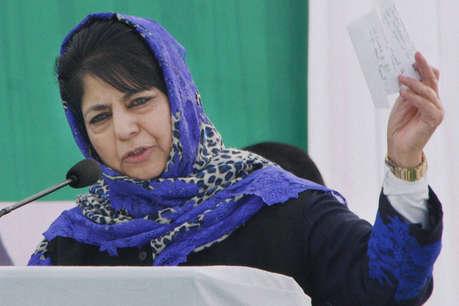 महबूबा मुफ्ती की PM मोदी से अपील, कबूल करें इमरान खान की 'दोस्ती' की पेशकश