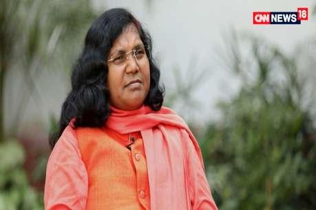 SC/ST एक्ट के विरोध पर BJP सांसद पार्टी पर भड़कीं-'संविधान लागू करो वर्ना कुर्सी खाली करो'