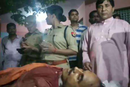रायबरेली: बीजेपी मंडल उपाध्यक्ष गंगासागर पांडेय की दिनदहाड़े हत्या