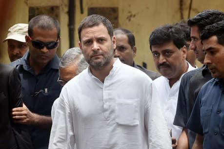 कांग्रेस घोषणापत्र समिति की बैठक शुरू, राहुल गांधी कर सकते हैं बड़ा फैसला!