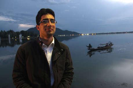 जम्मू-कश्मीर के पहले IAS टॉपर ने ट्वीट में लिखा रेपिस्तान, हो सकती है कार्रवाई