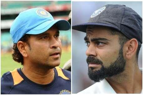 पाकिस्तान के इस दिग्गज खिलाड़ी ने विराट कोहली को बताया सचिन के 'करीब'