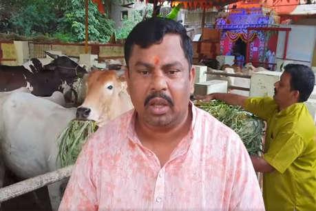 बकरीद पर गोरक्षा के लिए तेलंगाना में बीजेपी विधायक ने दिया इस्तीफा