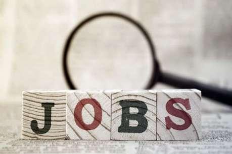 बिहार पंचायती राज विभाग ने खोला नौकरी का पिटारा, 4192 पदों पर हो रही हैं भर्तियां