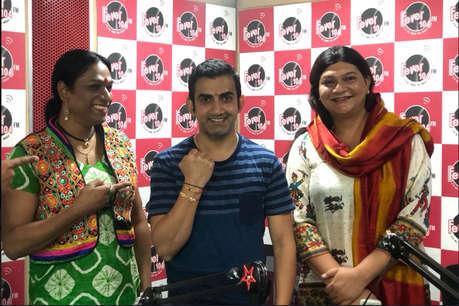 Raksha Bandhan 2018: गौतम गंभीर ने ट्रांसजेंडर्स को बनाया बहन, बंधवाई राखी!