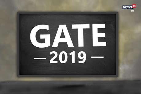 GATE 2019: रजिस्ट्रेशन प्रक्रिया 1 सितंबर से होगी शुरू, gate.iitm.ac.in पर करें चेक
