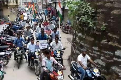 सीएम वसुंधरा राजे के गृह क्षेत्र में विरोध की चिंगारियां, मुश्किल में भाजपा