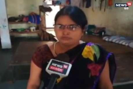 खबर का असरः जौनपुर में फर्जी महिला संरक्षण गृह को प्रशासन ने कराया बंद