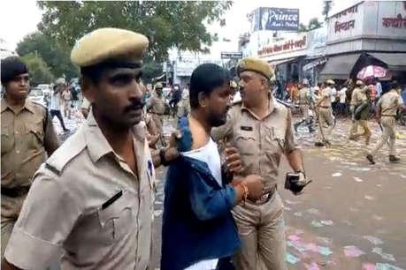कोटा में कॉमर्स कॉलेज के बाहर छात्रों पर लाठीचार्ज, कई छात्रों के आई चोटें