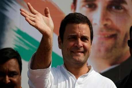 राहुल गांधी के दौरे पर जुबानी जंग: बीजेपी ने दोहा पढ़कर कसा तंज, कांग्रेस ने दिया जवाब