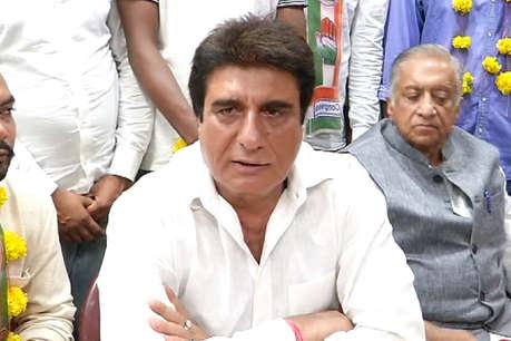 प्रयागराज: राज बब्बर ने MP-MLA स्पेशल कोर्ट में किया सरेंडर