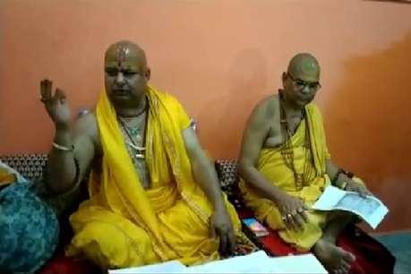 अब थाईलैंड में होगा भगवान राम के भव्य मंदिर का निर्माण