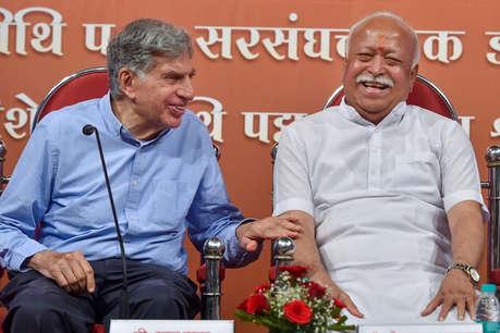 मोहन भागवत और रतन टाटा ने साझा किया मंच, RSS प्रमुख बोले- धर्म का मतलब सिर्फ पूजा-पाठ नहीं