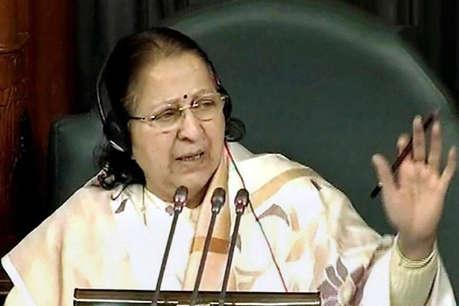 प्रबंधन की डिग्री के बगैर भी अच्छी प्रबंधक होती हैं महिलाएं: सुमित्रा महाजन
