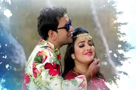 अब तक 3 लाख लोगों को दीवाना बना चुका है निरहुआ-आम्रपाली का ये गाना!