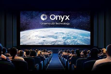 लॉन्च हुआ देश का पहला Onyx Cinema LED Theatre, अब सिनेमा हॉल से प्रोजेक्टर की होगी छुट्टी