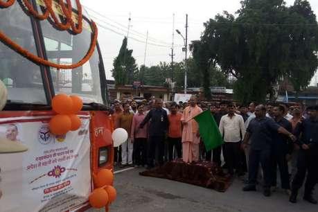 CM योगी ने दी रक्षाबंधन की बधाई, निःशुल्क बस सेवा का किया शुभारंभ