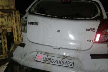 आजमगढ़ में ट्रक व कार की भिड़ंत, दो लोगों की दर्दनाक मौत