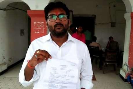 बस्ती: नौकरी दिलाने के नाम पर लाखों की ठगी, घेरे में BJP सांसद का भाई