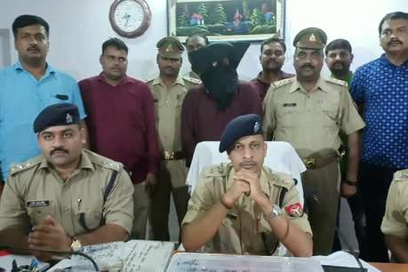 गोरखपुर: पूर्व सपा विधायक का ब्लॉक प्रमुख बेटा कारबाइन के साथ गिरफ्तार