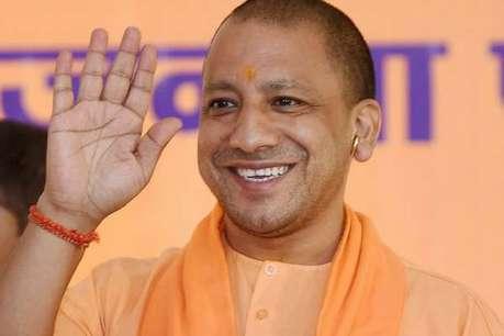 CM योगी का अयोध्या-बस्ती दौरा, हिंदू समाज पार्टी के कार्यकर्ताओं का लगेगा जमावड़ा