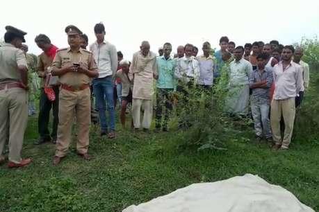 हमीरपुर: चाकू से गला काटकर प्रेमिका को उतारा मौत के घाट