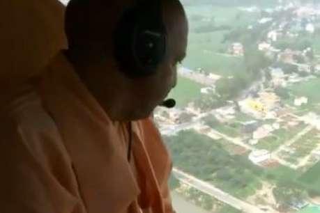 गोंडा: सीएम योगी आज करेंगे बाढ़ प्रभावित इलाकों का हवाई सर्वेक्षण