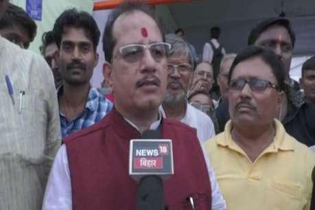 ITI परीक्षा रद्द मामले में श्रम मंत्री का बयान, मामले की होगी CID जांच