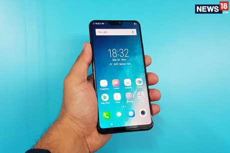 विवो ने घटाए अपने तीन स्मार्टफोन के दाम, 4,000 रुपये तक कम हुई कीमत