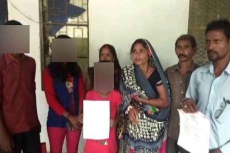 आजमगढ़ पुलिस का नया कारनामा, बिना जांच किए मासूमों पर दर्ज किया SC/ST का केस