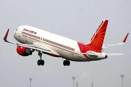 Air India कर्मचारियों को नहीं मिली जुलाई की सैलरी!